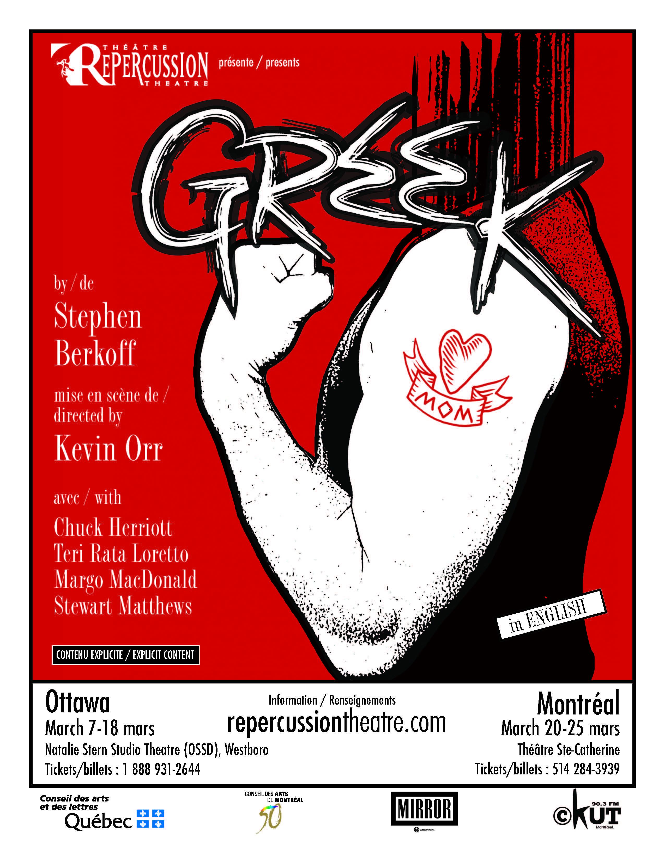 GREEK-Poster
