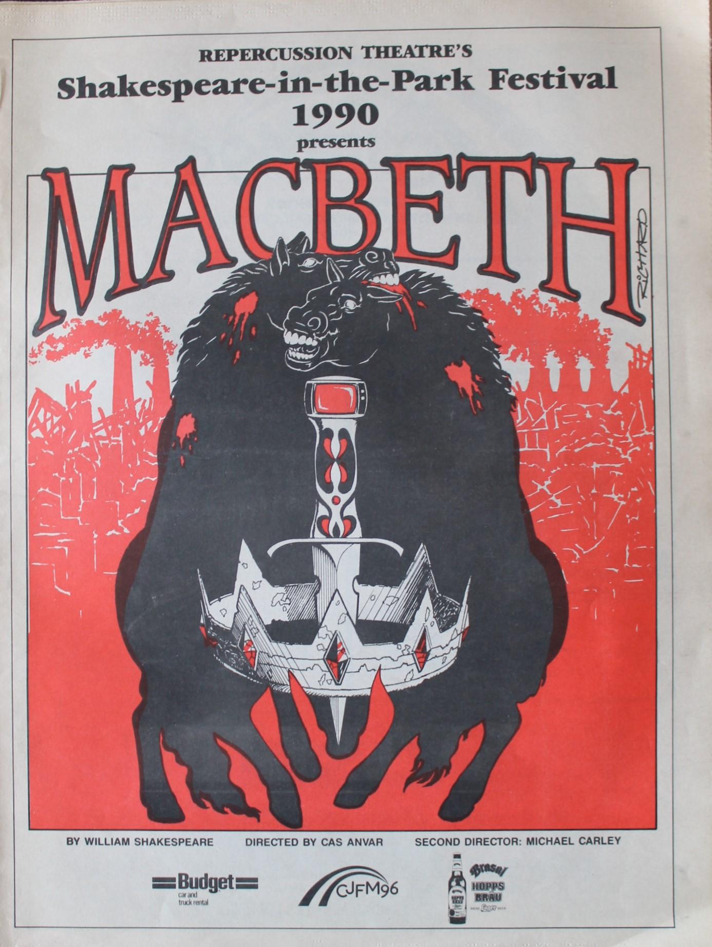 1990 Program Cover